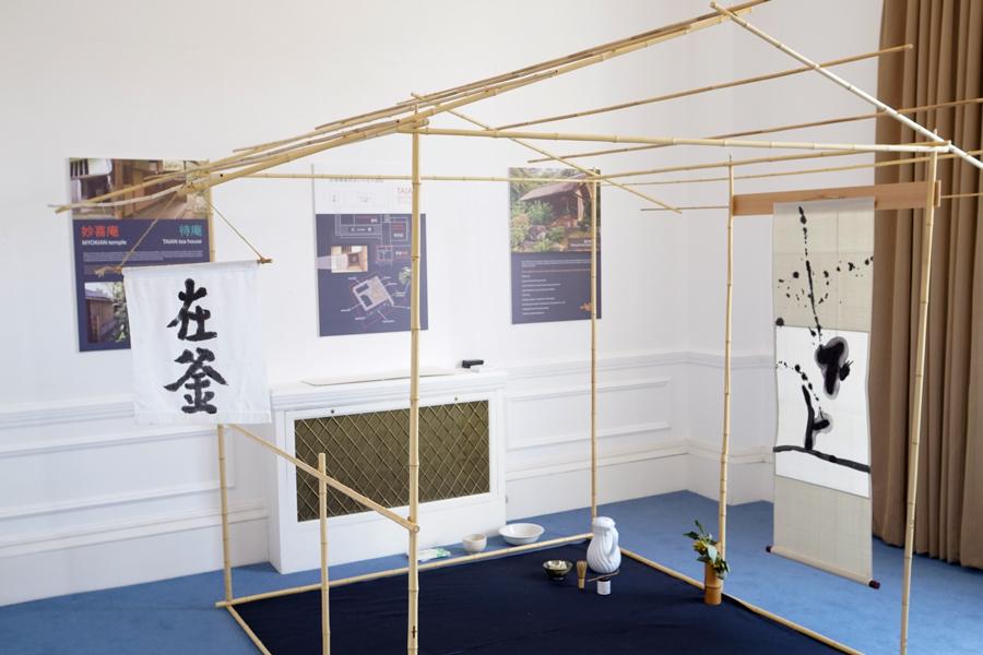 竹の茶室 帰庵